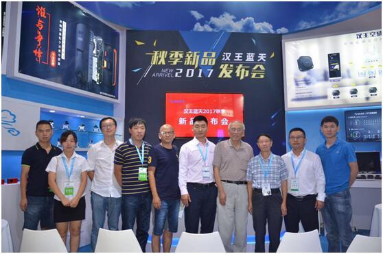 汉王蓝天新品发布 开启空气智能检测专业时代