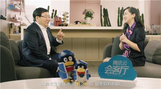 """真格基金徐小平:把创业者的梦想架到""""云""""上"""