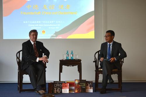 讲述传奇故事,传递中德友谊—访中国驻法兰克福总领馆王顺卿总领事