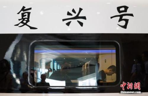 时速350公里复兴号售票:京沪每天7对车 提速不提价