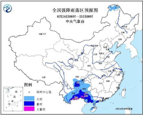 中央气象台发布暴雨黄色预警 广西云南有大暴雨