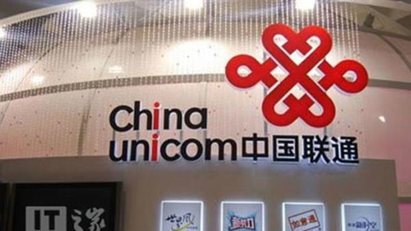 中国联通香港计划融资750亿元:升级香港网络