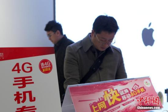 中国三大电信运营商日赚4.29亿元 市场失衡有望缓解