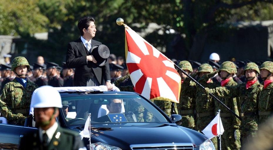 """冯昭奎:""""中等国家""""才是日本的""""历史常态"""""""