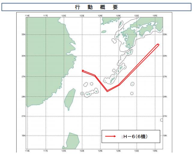 日媒:中国轰6飞至纪伊半岛海域 日战机紧急升空