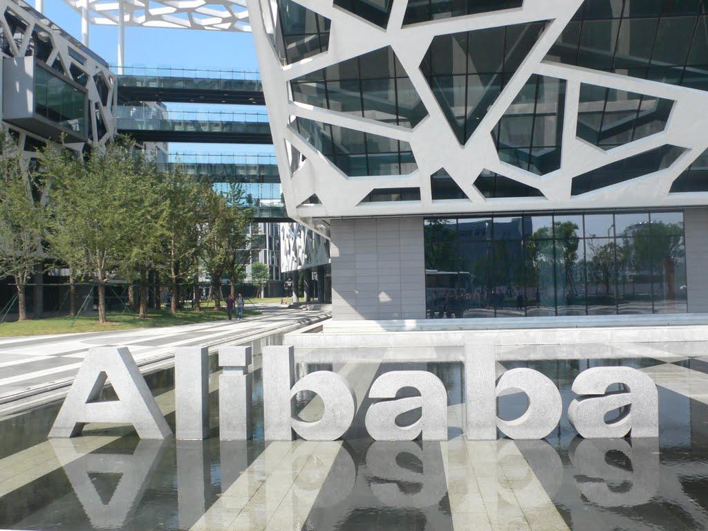 外媒:阿里巴巴应该将电商业务扩宽到拉美