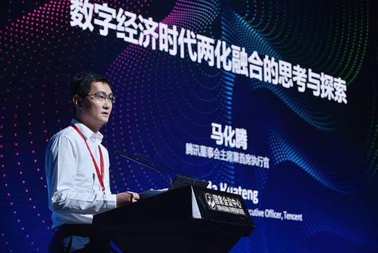 腾讯云助力工业互联网平台  推动两化融合