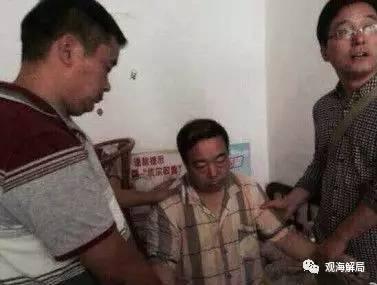 这些贪官失踪后:副市长躲出租屋 董事长扮菜农潜逃