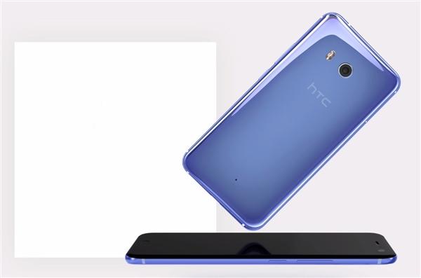 HTC考虑整体出售:连亏9个季度、身价缩水75%