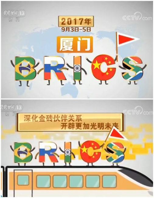 """【""""画""""说金砖】 BRICS:五指相依 金砖闪耀"""