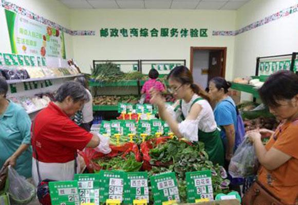 """南京邮局开起""""菜市场"""" 提供家门口的薄利菜篮子"""