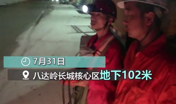 中国长城下建世界最深高铁站!进入太吓人