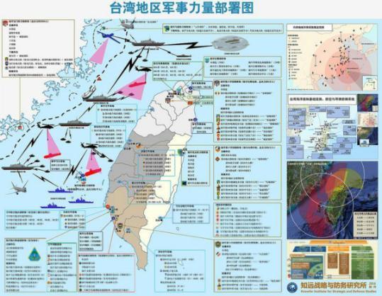 大陆民间发台湾军力部署图 台媒惊:内容详尽