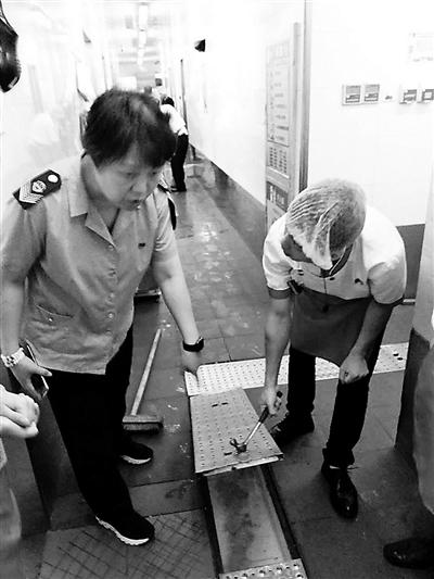 食药监对海底捞门店立案调查