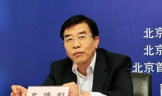 首都机场原总经理受贿157万被判3年 收购物卡被抓