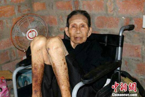 军报:将慰安妇老人截图制成表情包是对良知亵渎