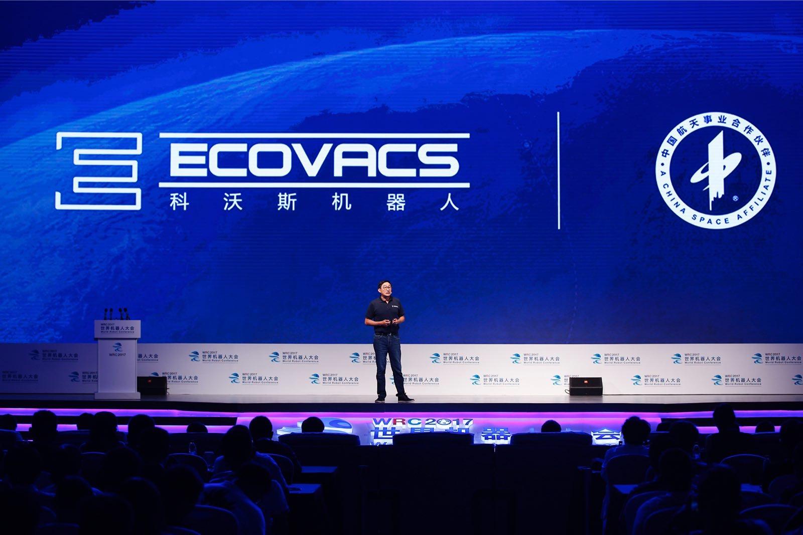 【世界机器人大会】科沃斯机器人四款新品全球首发