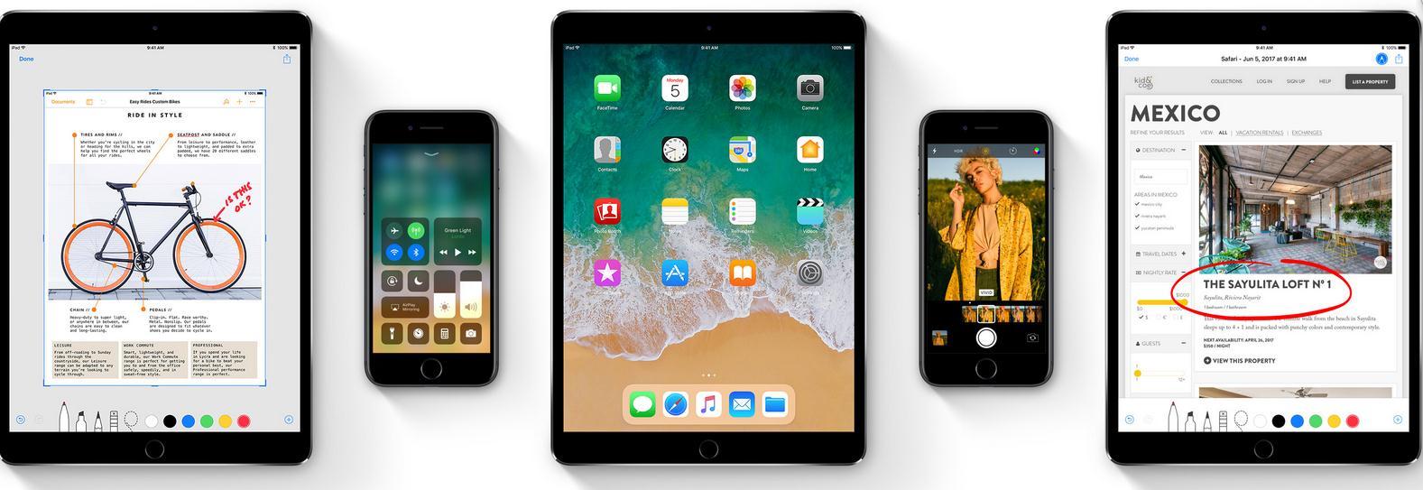 苹果iOS 11被爆光新模式 用户称不会用