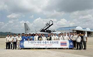 泰国首架T50TH教练机完成首飞