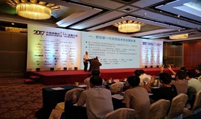 """杉岩数据荣获""""信息化影响中国·2017年存储行业最具影响力企业奖"""""""
