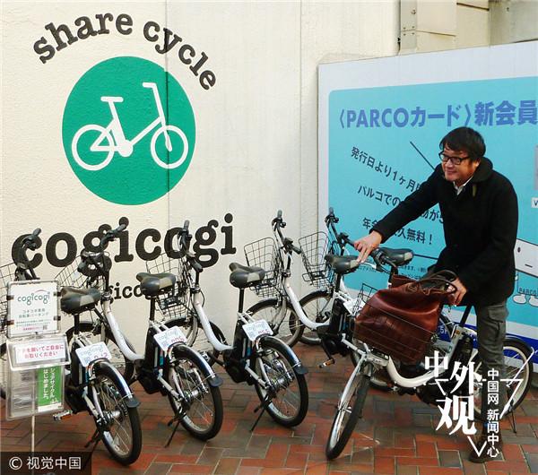 日媒:中国共享单车挺进日本 共享经济再接受考验
