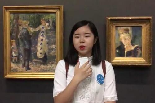 """美媒:""""十万少年漫游世界十大博物馆""""获赞!"""