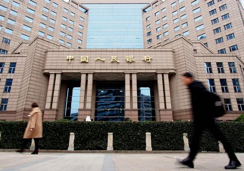 """外媒:专家称中国通过""""一带一路""""推动人民币国际化"""