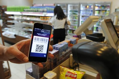 外媒:中国成全球金融科技革命标杆 网络商务超欧美