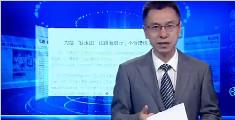 """青岛交警回应""""限行让暴走团""""争议:于法有据"""
