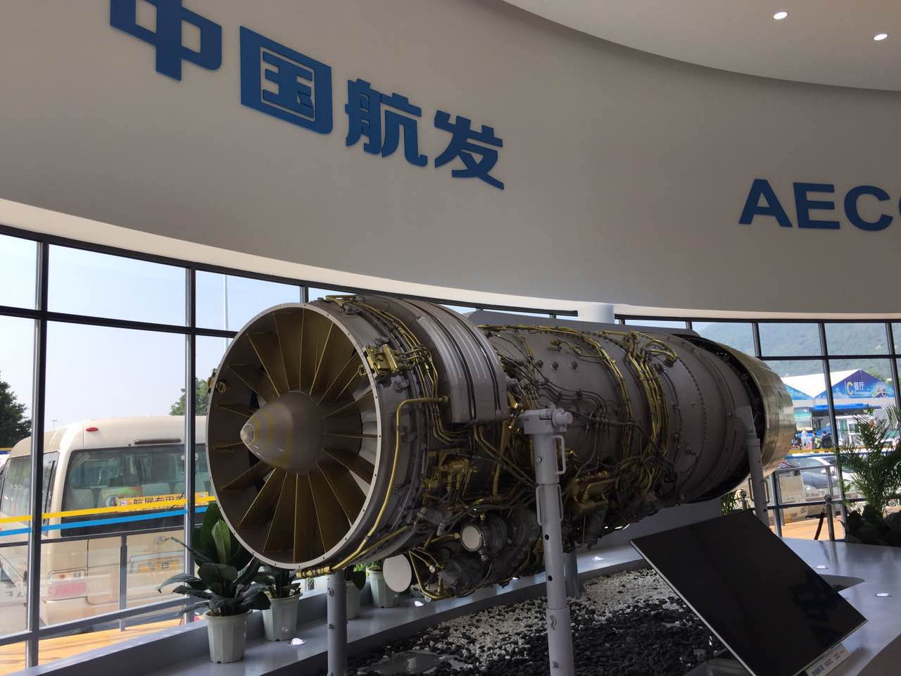 中国航空发动机集团公司这一年来做了什么?
