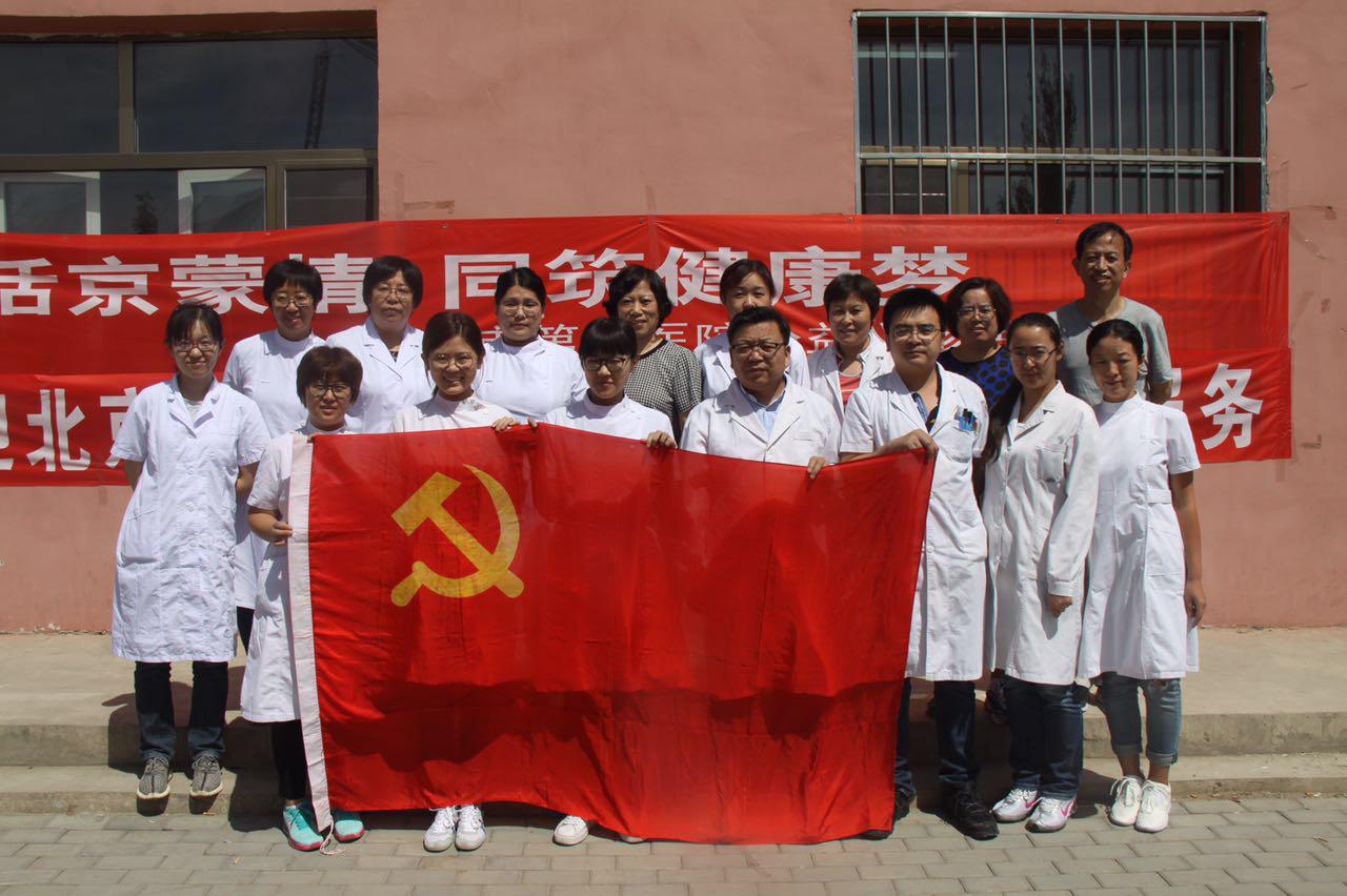 北京市第六医院专家团赴包头义诊 为村民送健康