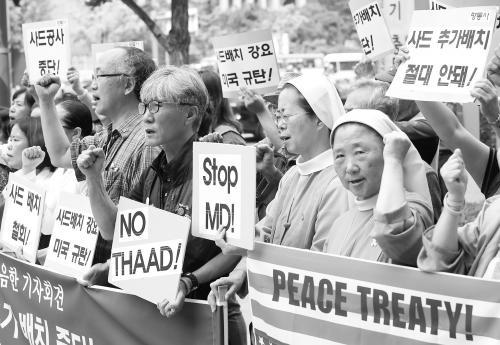 反对追求霸权利益!韩团体抗议美国施压部署萨德