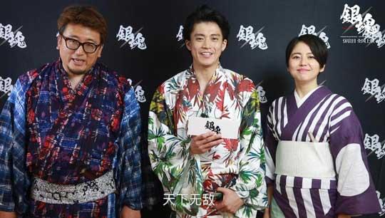 《银魂》启9月天下无敌娱乐片小栗旬长泽雅美中文