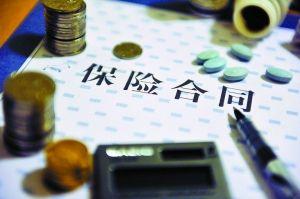 深圳或实施医师执业责任保险