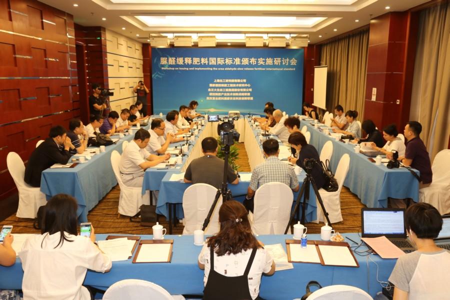 主导两项国际标准 中国缓控释肥掌控更大话语权