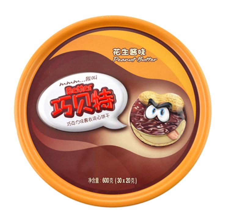 注意!京东销售的这款饼干不合格