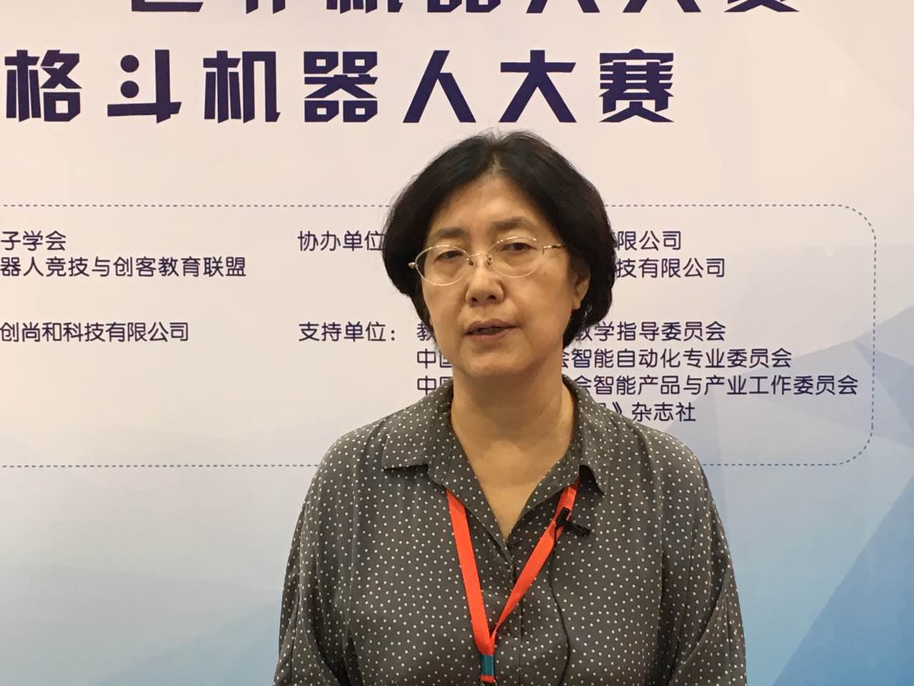 """韩力群:中国版格斗机器人大赛将""""以武会友"""""""