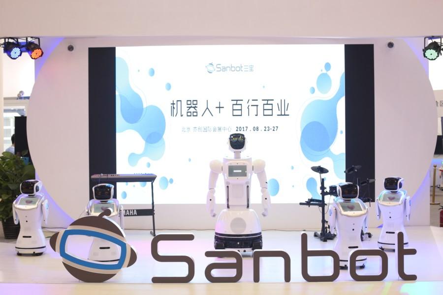旗瀚科技吴乘跃:三宝机器人平台是未来服务新载体