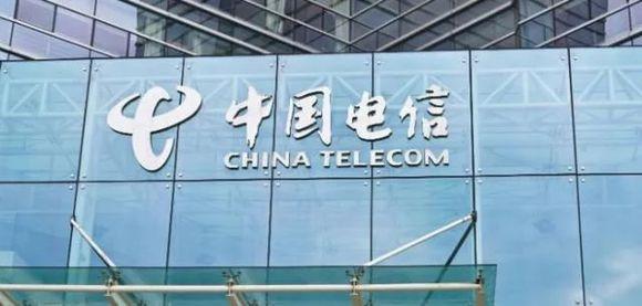 中国电信将在六城试运行5G网络 2020将投入商用