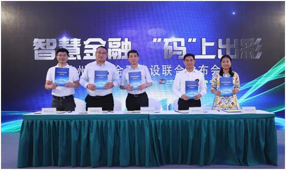 """苏州携手腾讯打造华东首个""""移动支付智慧城市"""""""