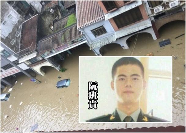 """快讯:""""天鸽""""台风一名遇难者证实为驻澳门部队退役军人"""