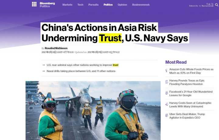 美海军少将挑拨地区关系:中国只在乎自己的利益