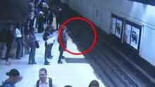 男子地铁跳轨 站台乘客协力救援截停列车