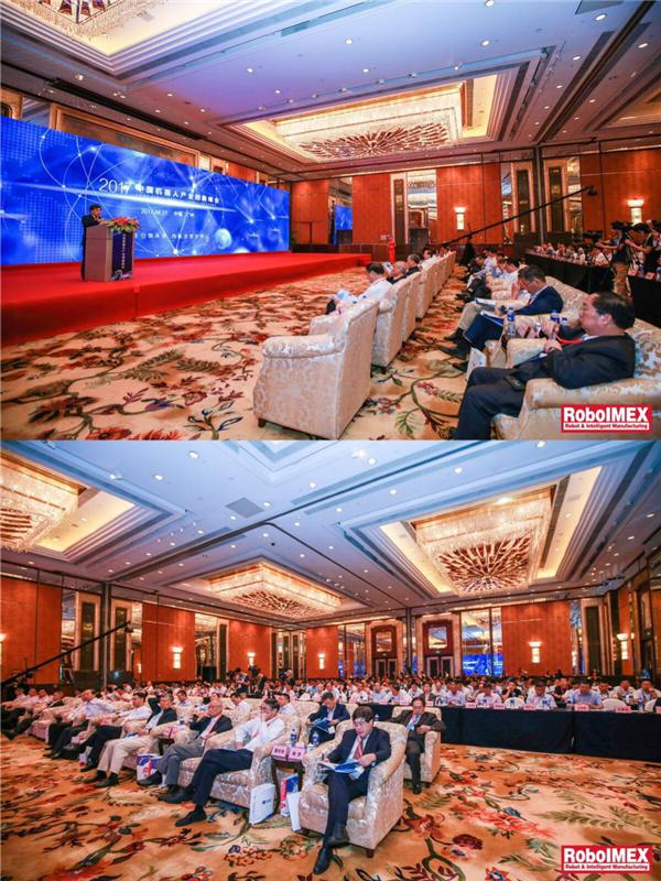 2017中国机器人产业创新峰会在广州举行 智能引领未来