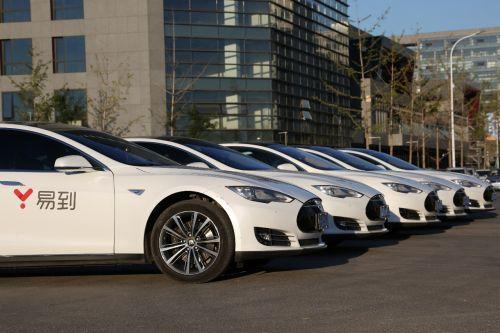 25日车主提现成功 易到:发力汽车后市场及海外业务