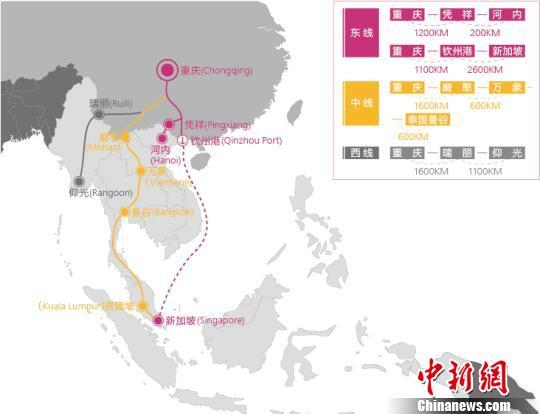 重庆东盟国际物流大通道构建初步成型