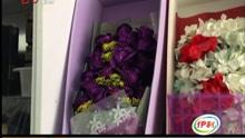"""为爱消费""""长点心""""小心卖花有陷阱"""