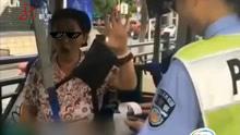 女子逆向行驶被警察拦下