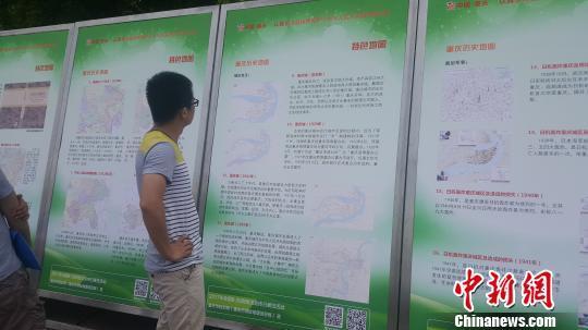 重庆展出特色城市地图 市民借高科技现场体验