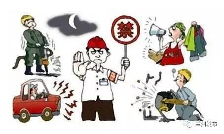兰州开展五方面噪声整治 把安静还给市民